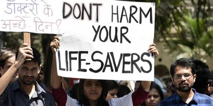 40,000 doctors boycott work in Maharashtra