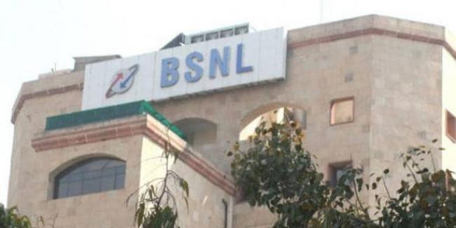 BSNL कर्मचारियों को नहीं मिली जुलाई की सैलरी, 6 महीने में दूसरी बार संकट