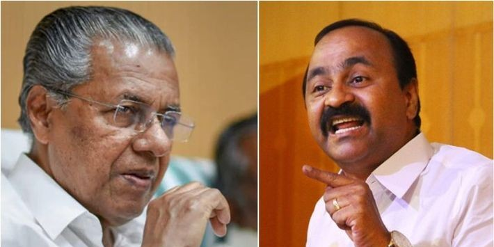 'First remove the wood of your own eye, then mock' VD Satheesan in reply to CM