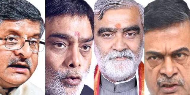 आखिरी चरण में चार केंद्रीय मंत्रियों के भाग्य का होगा फैसला, आठ में से पांच सीटों पर है BJP का कब्जा