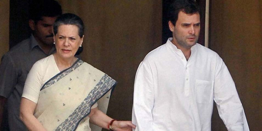 महाराष्ट्र जीतने की खातिर कांग्रेस ने भी कसी कमर, राहुल-सोनिया का दौरा हुआ फाइनल