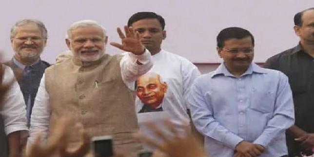 'आप' की नई चुनावी रणनीति, अब बीजेपी को घेरने के बजाए करेगी उनके साथ 'को-ऑपरेट'