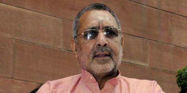गिरिराज सिंह को चुनाव आयोग का नोटिस, मुस्लिमों को लेकर दिया था आपत्तिजनक बयान