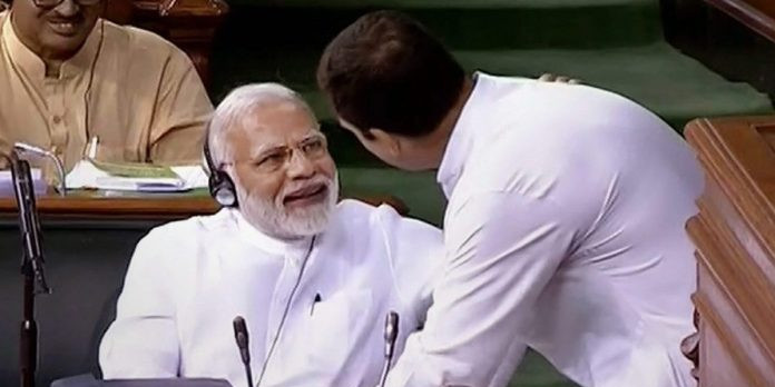 राहुल गांधी का सरकार पर हमला, कहा- आज प्रधानमंत्री के खिलाफ बोलने पर जेल होती है