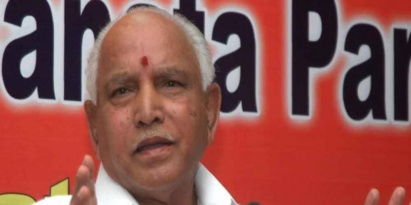 Karnataka BJP warns of protests over Congress-JD(S) govt's apathy towards drought