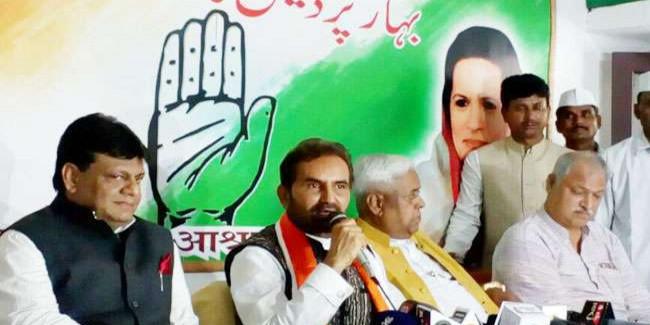 कभी तेज कदमों से चली थी बिहार कांग्रेस, अब से फिर थमने लगी है रफ्तार