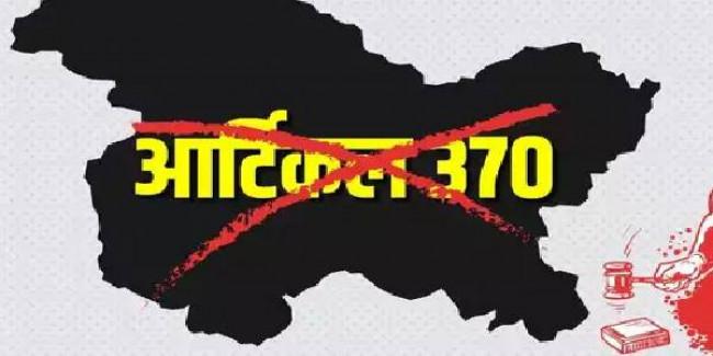 370 पर पार्टी को फजीहत से बचाने आगे आईं प्रियंका, अब ये होगी कांग्रेस की नई रणनीति
