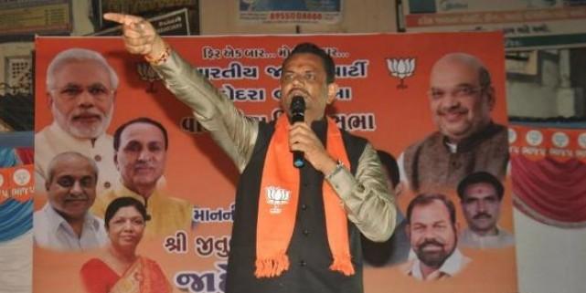 Gujarat BJP chief Jitu Vaghani uses abusive words against Congress