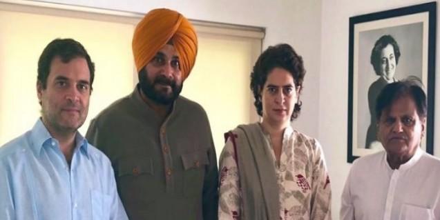 कैप्टन से झगड़े के बीच राहुल, प्रियंका से मिले सिद्धू, पंजाब में मंत्री का पद छोड़ सकते हैं