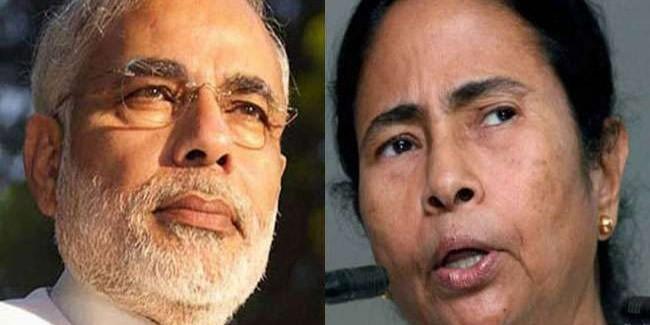 मोदी सरकार ने ठुकराई पश्चिम बंगाल का नाम 'बांग्ला' रखने की मांग