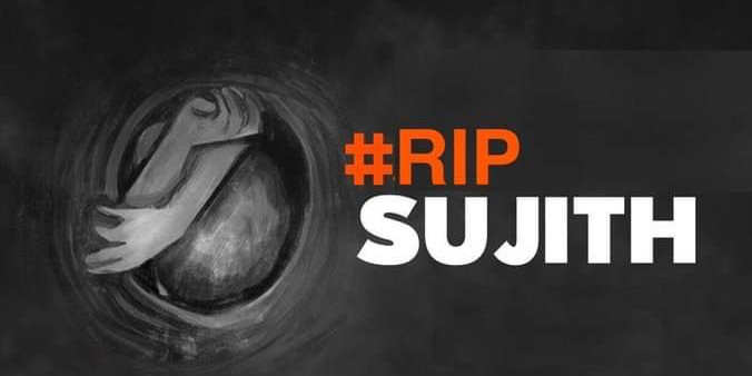 सुजीत विल्सन की मौत पर बोले स्टालिन- सही ढंग से नहीं हुआ रेस्क्यू