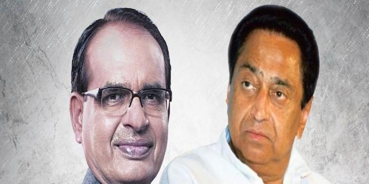 शिवराज सिंह चौहान ने कहा- हम गिरा नहीं रहे कमलनाथ सरकार, लेकिन खुद गिर जाए तो...