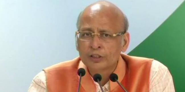 चिदंबरम मामले में बोले सिंघवी- बेल न मिलने से नहीं ठहराया जा सकता दोषी