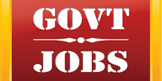 वन विभाग में जल्द निकलने वाली हैं 1200 से ज़्यादा नौकरियां... यहां जानें पूरा मामला