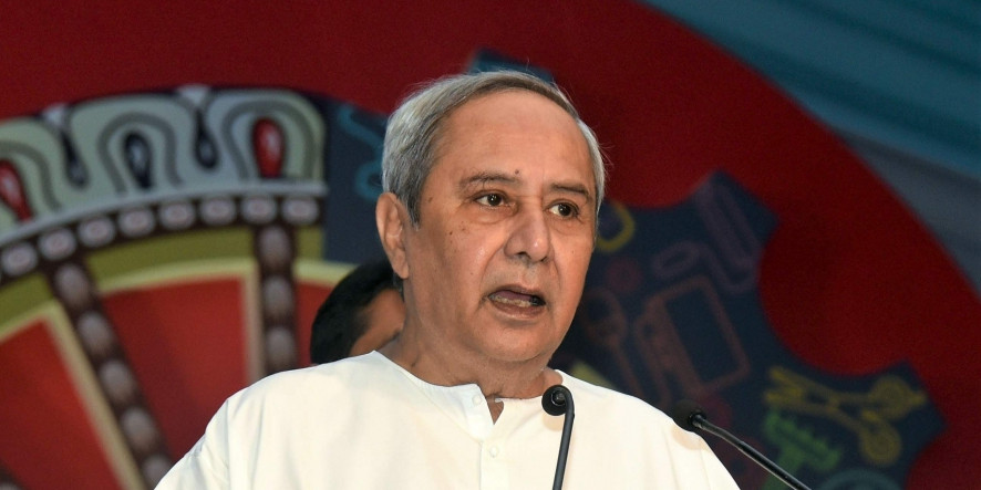 Odisha government to launch common scholarship portal for students