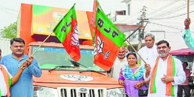 भाजपा ने अपने घोषणापत्र से आमजन को सीधे जोड़ा