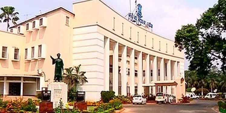 Speaker Sets Up Committee For Renovation Of Odisha Assembly Building