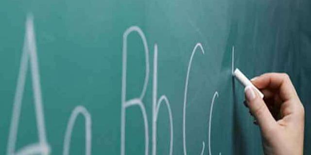 पंजाब सरकार ने 162 अध्यापकों को नौकरी से निकाला