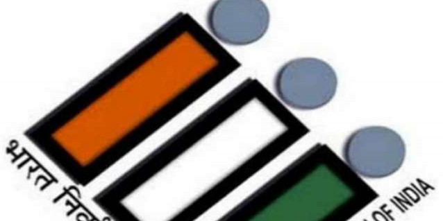 बीडीसी चुनाव: 10 उम्मीदवार फार्म ले गए मगर अभी तक किसी ने नामांकन नहीं भरा
