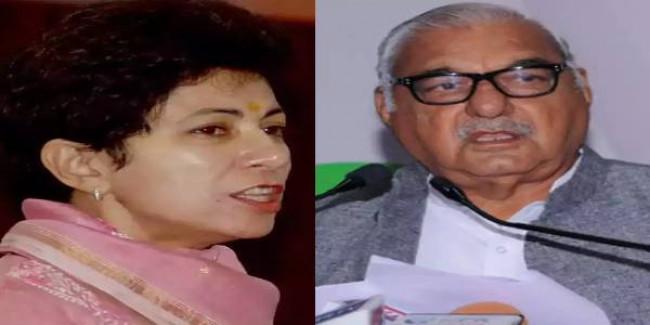 कुमारी शैलजा को बनाया जा सकता है हरियाणा कांग्रेस का प्रमुख, भूपिंदर सिंह हुड्डा को भी बड़ी जिम्मेदारी