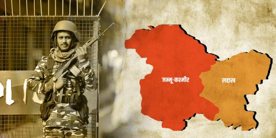 जम्मू-कश्मीर, लद्दाख में नई सुबह, बने अलग UT