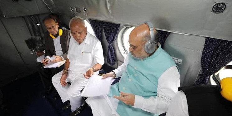 Karnataka cabinet expansion only after August 16 meet with Amit Shah: CM Yediyurappa