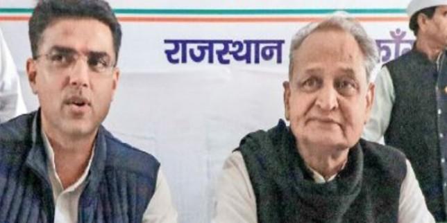 राजस्थान प्रदेश कांग्रेस कार्यकारिणी की बैठक आज, हार को लेकर होगा मंथन