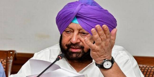 Capt orders ban on 'Ram Siya ke'