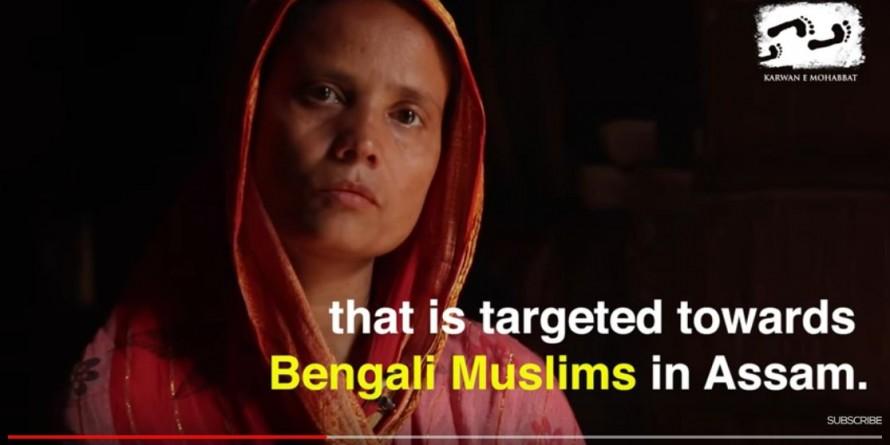 इस कविता में मुसलमानों के प्रति असमियों की नफ़रत की बात है?