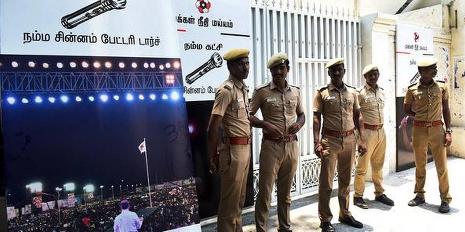 Security beefed up at Kamal's residence