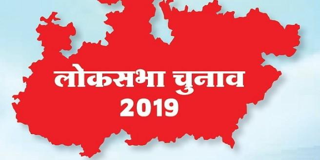 प्रदेश की 8 संसदीय क्षेत्रों के लिए मंगलवार को जारी होगी अधिसूचना