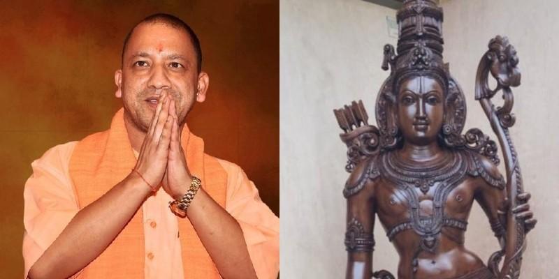 लोकसभा चुनाव के बाद योगी पहली बार अयोध्या पहुंचे, कोदंड राम की प्रतिमा का किया अनावरण
