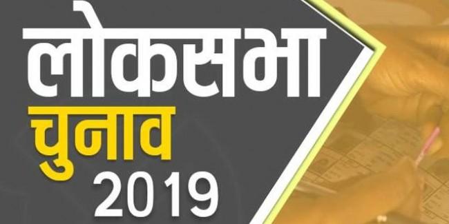 Raipur Seat Loksabha Election 2019 : कम मतदान से भाजपा के गढ़ में कुहासा
