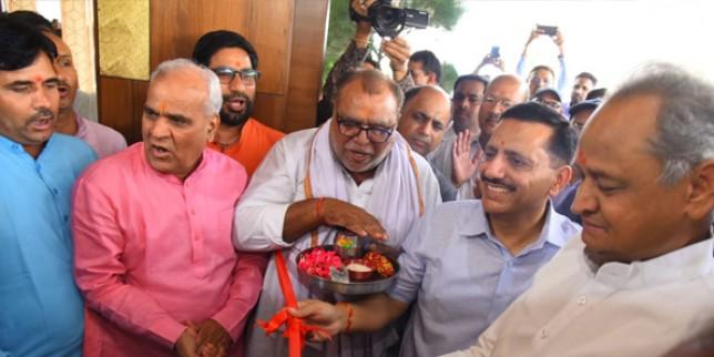 मुख्यमंत्री ने राजस्थान प्रशासनिक सेवा परिषद के क्लब भवन के प्रथम चरण का किया उद्घाटन
