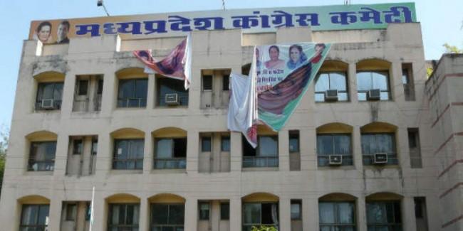 मध्य प्रदेश कांग्रेस में इस्तीफों का दौर : तन्खा, बावरिया के बाद दो और नाम...