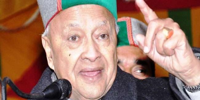 हिमाचल के पूर्व मुख्यमंत्री वीरभद्र ने किया इस नेता की तरफ इशारा कहा, साफ हुई गंदगी