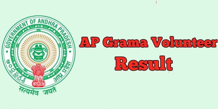 AP Grama volunteer results 2019: 4 lakh positions to be posted online