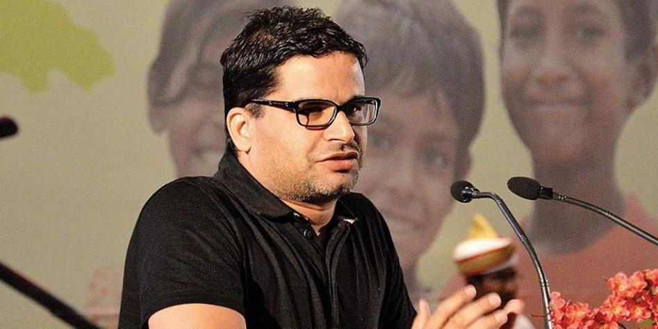 ममता बनर्जी के साथ प्रशांत किशोर! JDU बोली- बिना नीतीश कुमार की इजाजत के संभव नहीं