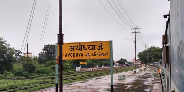 दीपोत्सव पर 'पीली' दिखेगी अयोध्या, सीएम योगी ने दिया शहर को एक रंग में रंगने का निर्देश