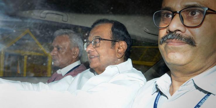 Shiv Sena slams Chidambaram, terms his arrest 'revenge taken by time'