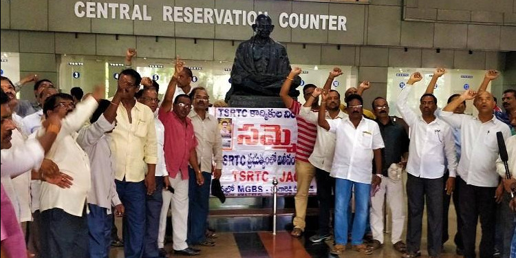 Not the Telangana we fought for: TSRTC workers