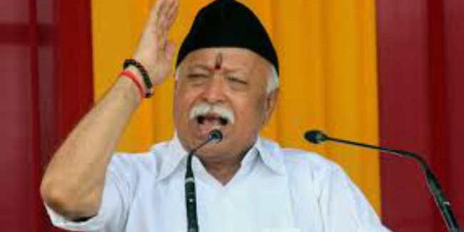 बंगाल की रणनीति तय करने आज भागवत आयेंगे कोलकाता