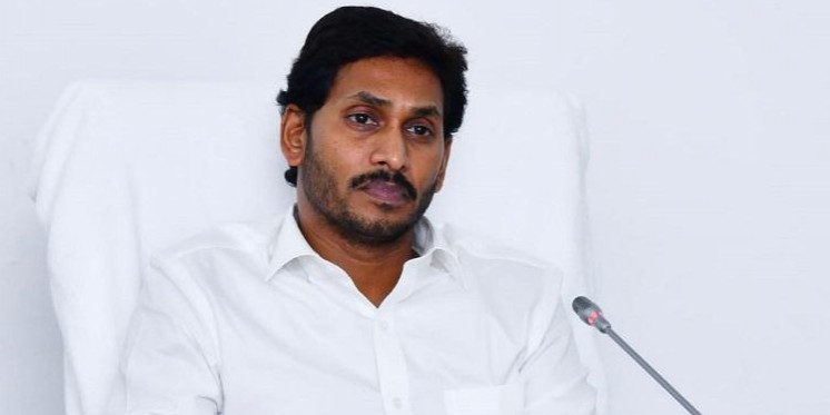 Jagan has to appear in court every week in DA(Disappropriate Assets) case