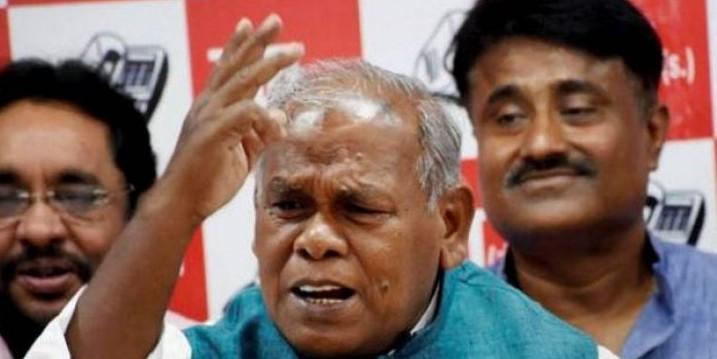 जीतन राम मांझी ने गिरिराज और प्रज्ञा ठाकुर पर बोला हमला, बिहार में सियासत तेज