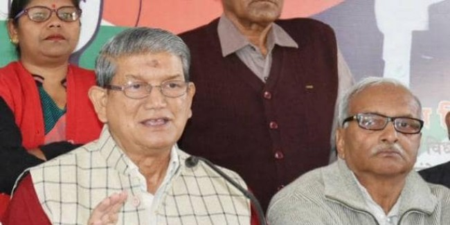 राहुल गांधी के बाद हरीश रावत ने दिया कांग्रेस महासचिव पद से इस्तीफा