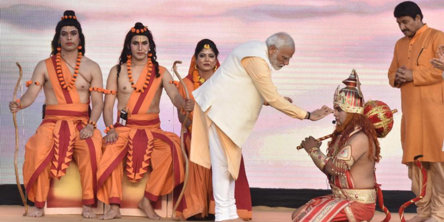 PM Modi Urges People to Empower Women and Celebrate Womenhood