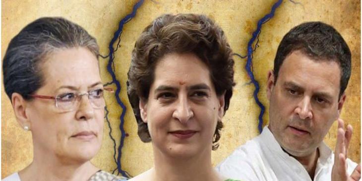SPG सुरक्षा हटाने का मुद्दा अदालत ले जा सकती है कांग्रेस