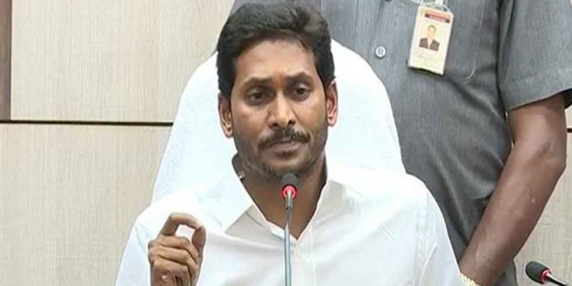 YS Jagan meeting with IAS, IPS officers