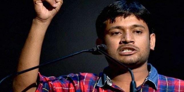 BJP के घोषणा पत्र पर कन्हैया का तंज, पहाड़ खोदने पर चुहिया तक नहीं निकली