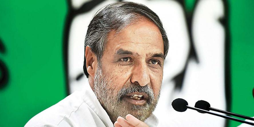महाराष्ट्र और हरियाणा विधानसभा चुनाव के नतीजे बीजेपी के खिलाफ : कांग्रेस